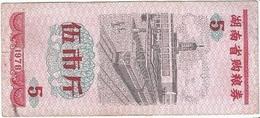 China (CUPONES) 5 Jin = 2.5 Kg Hunan 1978 Ref 374-2 - China