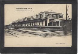 CPA Russie Russia Russian Non Circulé Gare Station RJASAN - Russia
