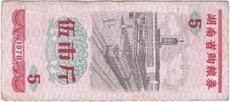 China (CUPONES) 5 Jin = 2.5 Kg Hunan 1978 Ref 374-3 - China