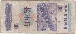 China (CUPONES) 10 Kilos 1978 Hunan Cn 43 2010000 Ref 25 - China
