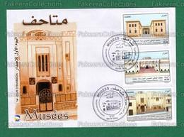 ALGERIA 2016 - Algerian MUSEUMS 3v FDC MNH ** - ALGERIE Musées - As Scan - Algeria (1962-...)