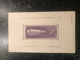 Bloc Commémoration Vol Stratosphérique 1938 - Unused Stamps