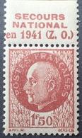 R1947/196 - 1942 - TYPE PETAIN - N°517a NEUF** ☛ Publicité : SECOURS NATIONAL - Advertising