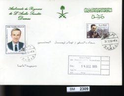 BM2309, Syrien, O, 1956 Als FDC Auf Gelaufenem Brief Mit Zusatzfrankatur - Syrien