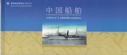 2005 China PRC 2005 TP31 China Shipbuilding  Pre-Paid Postcard Sets - 1949 - ... People's Republic