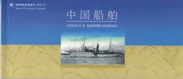 2005 China PRC 2005 TP31 China Shipbuilding  Pre-Paid Postcard Sets - Bateaux