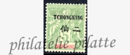 -Tchong-K'ing 35** - Neufs