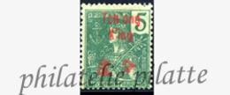 -Tchong-K'ing 51** - Tch'ong-K'ing (1902-1922)