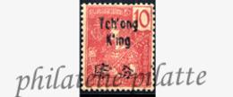 -Tchong-K'ing 52** - Neufs