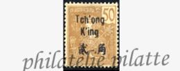-Tchong-K'ing 59** - Tch'ong-K'ing (1902-1922)