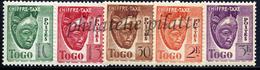 -Togo T 32/37** - Unused Stamps