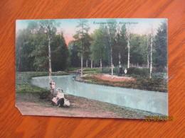 IMP. RUSSIA FINLAND ST. PETERSBURG REGION JELIZAVETINO , JELISAVETTINA YELIZAVETINO , OLD POSTCARD   ,0 - Russia