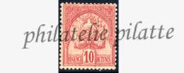 -Tunisie   23** - Tunisia (1888-1955)