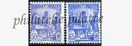 -Tunisie  181/81A** - Autres