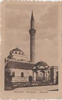 AK Banja Luka Бања Лука Weina Ferhadija Džamija џамија Bosnien Herzegowina Bosna Bosnie Bosnia Hercegovina Herzegovine - Bosnien-Herzegowina