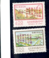 TAIWAN1978:Michel1252-3nh** - Ongebruikt