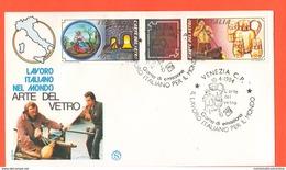 Arte Del Vetro FDC Filagrano Da 300 Lire 1984 Annullo Venezia - 6. 1946-.. Repubblica