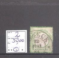 Allemagne Reich : N° 2 Oblitéré Cote Yvert & Tellier 2006: 50,00 €. - Allemagne