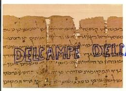 Israël. Musée De Jérusalem. Parchemin En Hébreu De La Révolte De Bar Kokhba, Découvert Dans La Grotte Des Lettres - Israel