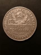 RUSSIA 50 KOPECS 1924 SILVER COIN - Russia