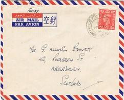 32805. Carta Aerea Field Post Office, SHAIBAH, Abadan (Persia) 1951. British Forces 756 - Iran