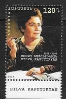 ARMENIA, 2019, MNH, POETS, WRITERS, SILVA KAPUTIKYAN,1v - Childhood & Youth