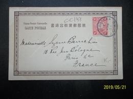 Japan: 1903 PPC To France (#ER6) - Japan