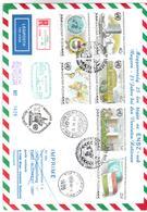 DAS03 UNGARN 1980 Michl 3461/66 25 JAHRE BEI DEN VEREINTEN NATIONEN RECO BRIEF SIEHE ABBILDUNG - Ungarn