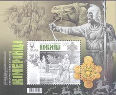 2019. Ukraine, Cimmerians, Cultural Epochs Of Ukraine, S/s, Mint/** - Ucrania