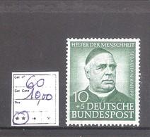 Allemagne RFA  N° 60 ** MNH Cote Yvert & Tellier 2006: 10,00 €. - [7] République Fédérale
