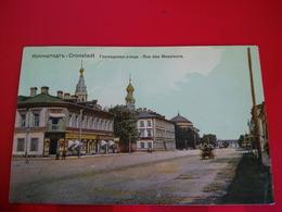 CRONSTADT RUE DES MESSIEURS - Russia