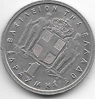 *greece 1 Drachme  1962  Km 81 XXF+ - Greece