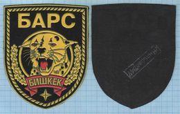 KYRGYZSTAN / Patch Abzeichen Parche Ecusson / Internal Troops Special Forces. Police Leopard. SWAT. 1990s - Blazoenen (textiel)