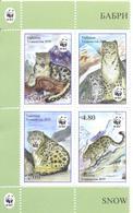 2019. Tajikistan, WWF, Snow Leopard, 4v Perforated, Mint/** - Tadjikistan