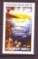 Polynésie Française 1998 - Cat  YT  N°  570   N**  MNH - French Polynesia
