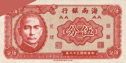 7064-2019    BILLET ETRANGER A IDENTIFIER - Banknotes