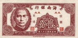 7065-2019    BILLET ETRANGER A IDENTIFIER - Banknotes