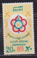 EGYPT Scott # 1119 MNH - Shooting Championship - Unused Stamps