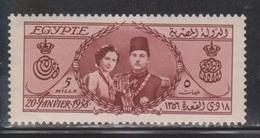 EGYPT Scott # 223 MH - King Farouk & Queen Farida - Egypt