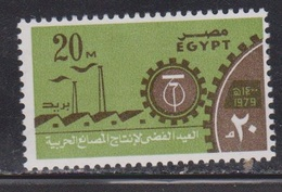 EGYPT Scott # 1122 MNH - Arms Factories - Unused Stamps