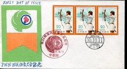 45127 Japan,  Fdc  1980, Archery, Tir A L'arc, Bogenschiessen, - Boogschieten