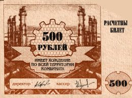 7083-2019    BILLET ETRANGER A IDENTIFIER - Banknotes