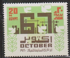 EGYPT Scott # 1141 MNH - October War 7th Anniversary - Egypt