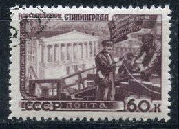 Y85 USSR 1947 1126 (1216) POST-WAR RESTORATION OF THE USSR NATIONAL ECONOMY Restoration Of Stalingrad. Architecture - Gebraucht