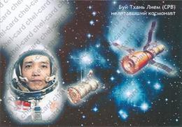 "[2017, Space, Astronauts, Vietnam] Postcard ""Buy Thanh Liem (SRV). Non-flying Cosmonaut"". - Russia"