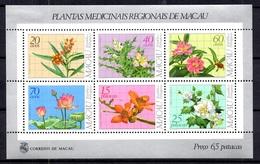 Macao Bloc-feuillet YT N° 1 Neuf *. B/TB. A Saisir! - Macao