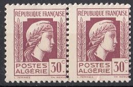 Algeria 1941 Sc. 173 Marianne Copia Orizzontale MNH - Algeria (1924-1962)
