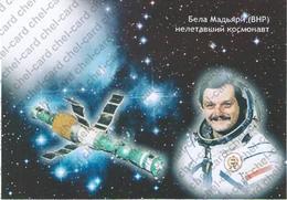 "[2017, Space, Astronauts, Hungary] Postcard ""Bela Madyari (Hungary). Non-flying Cosmonaut"". - Russia"