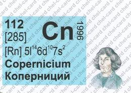 """[2017, Space, Astronomy, Chemistry] Postcard """"[The Element Of The Periodic System Of Chemical Elements] Copernicium"""". - Russia"""