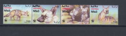 Eritrea Michel Cat.No.  Mnh/** 254/257 Wwf - Eritrea